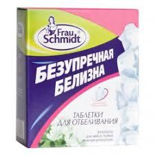"""Таблетки для отбеливания белья <b>Frau Schmidt</b> """"<b>Безупречная</b> ..."""