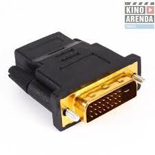 Аренда Видео <b>5bites</b> переходник <b>DVI</b>-HDMI | KINOARENDA