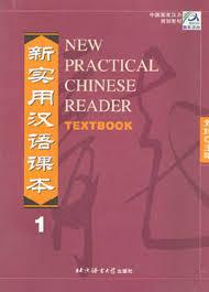 New Practical <b>Chinese</b> Reader <b>Textbook</b> 1   <b>Chinese</b> Books   <b>Learn</b> ...