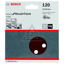 Круги фибровые и самосцепляющиеся <b>Bosch</b> купить в Москве ...