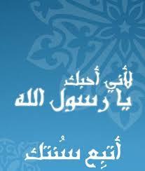 خواطر اسلامية images?q=tbn:ANd9GcQJDu0mH5IHHiisA_C9leJfnA6P97NL5ApkLeqcOd6qkV2Xst1-sw