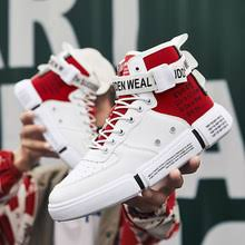 <b>High Top</b> Sneaker reviews – Online shopping and reviews for High ...