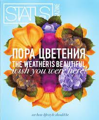 STATUS Magazine Issue 4 by Prestige Group - issuu