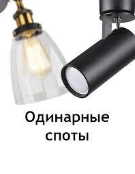 Мебельные <b>светильники</b> во Владимире и Владимирской области ...
