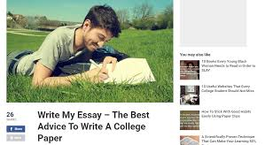 21 online tools and resources for academic essay writing if you struggle getting started the advice in this article can help you it talks about using brainstorming to get all your ideas down first