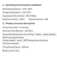 <b>M19 Waterproof</b> Electrical Cable Connector <b>IP68</b> Screw Locking ...