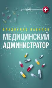 <b>Вавилов Владислав</b> Валерьевич
