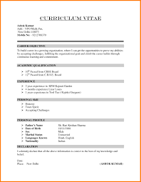 resume for job application sample contrast and compare essay examples of resumes resume samples for job application sample