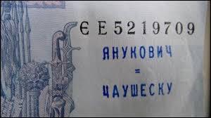 Народ не позволит осуществить лукашенкизацию Украины, - американский эксперт - Цензор.НЕТ 1405