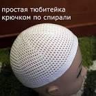 conte колготки украина