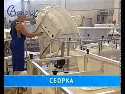 <b>Акриловые ванны АКВАТЕК</b> (Россия) - YouTube