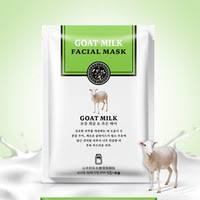 <b>5Pcs Face Masks</b>