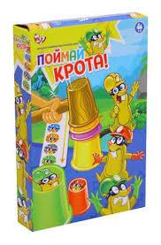 Семейные <b>настольные игры Zhorya</b>