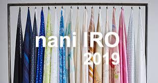 Miss Matatabi <b>Japanese</b> Fabric Store