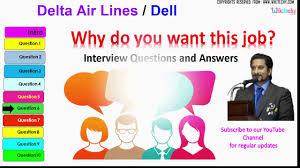 delta air lines dell top most interview questions and answers delta air lines dell top most interview questions and answers for freshers experienced