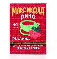 <b>Максиколд рино</b> пор для приг р-ра <b>малина</b> 15г N 10купить в г ...