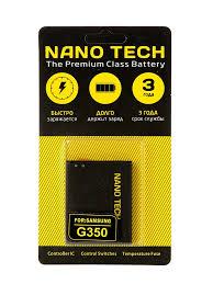 <b>Аккумулятор Nano Tech 1700mAh</b> для Samsung GT-i9190 Galaxy S4
