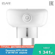 <b>Умная розетка Elari</b> Smart Socket - купить недорого в интернет ...