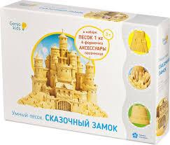 <b>Genio</b> Kids <b>Кинетический песок</b> Умный песок Сказочный замок 1 ...