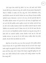 gandhi essay in gujarati essay on mahatma gandhi in hindi few words by sardar patel in gujarati mahatmagandhi and