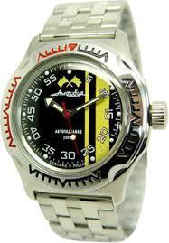 <b>Часы Vostok 100652</b> - купить <b>мужские</b> наручные часы в Bestwatch.ru