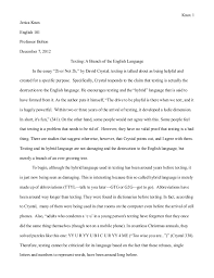 essay for english language wwwgxartorg english language essays rajipeseck the queen of resumeessay texting a branch of the english language final
