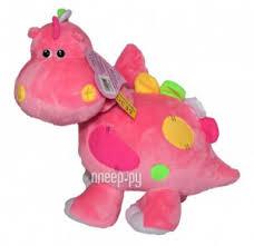 <b>Игрушка Princess Love Дракончик</b> Дино 50cm Pink