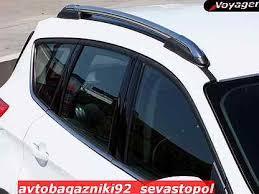 <b>дуги</b> на l200 - Купить запчасти и аксессуары для машин и ...