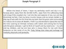 essay writing about my school essays about my school my school essays islamophobia argumentative essay vidnyan shap ki vardan marathi essay