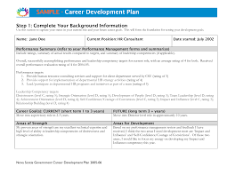 best photos of career development plan examples employee career career development plan sample