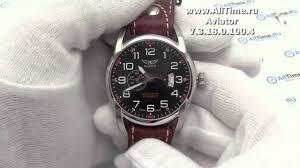 Обзор. Мужские наручные <b>часы Aviator V</b>.<b>3.18.0.100.4</b> - YouTube