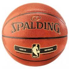 <b>Мяч баскетбольный Gold</b> № 7