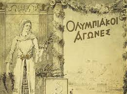 「1896, the first olympic game in athene」の画像検索結果
