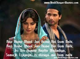 Film Shayari, Bollywood Shayari, Hindi Movies Dialogues Images ... via Relatably.com