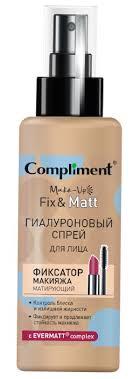 Compliment Гиалуроновый <b>спрей</b> для лица <b>фиксатор макияжа</b> ...