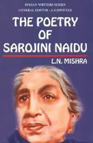 The world of Sarojini Naidu   The Daily Star