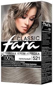 <b>Краска для волос Fara</b> Classic 521 пепельный — купить в ...