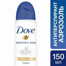 <b>Дезодорант спрей женский</b> Dove Оригинал 150мл - купить с ...