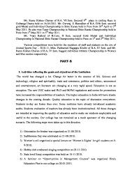 n v arts sri kanhyalal malu science and dr pandurangrao patki aqar report