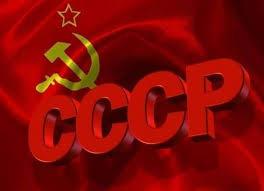 Resultado de imagen para la URSS