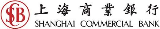 Shanghai Commercial Bank Graduate Job