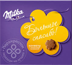 Купить <b>Конфеты Milka</b> из молочного шоколада с молочной ...