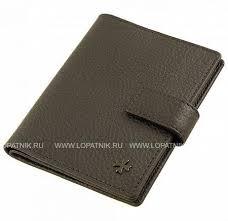 <b>Обложка для</b> автодокументов и паспорта кожаная <b>Vasheron</b> 9173 ...