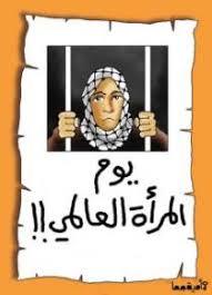 خمسون عاما من حكم البعث!