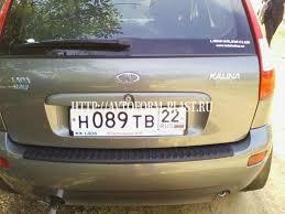 <b>Накладки на задний</b> бампер для авто купить по цене от 600 руб ...