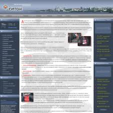 """syton.com.ua at WI. Предприятие НПП """"<b>СИТОН</b>"""" - Чугунная посуда ..."""