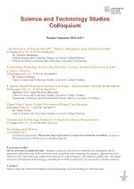 news blog university college freiburg colloquium in science and technology studies winter semester 2016 17