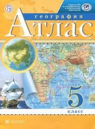 """Книга: """"География. 5 класс. <b>Атлас</b>. ФГОС"""". Купить книгу, читать ..."""