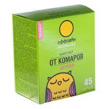 Комплект <b>Комарикофф</b> Детский 45 ночей без запаха, <b>жидкость</b> ...