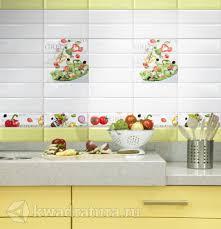 <b>Керамическая плитка</b> Keramika <b>Absolut</b> Salad в Краснодаре ...